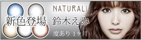naturali9